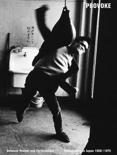 FLOW's Book du Jour: Provoke | Between Protest and Performance